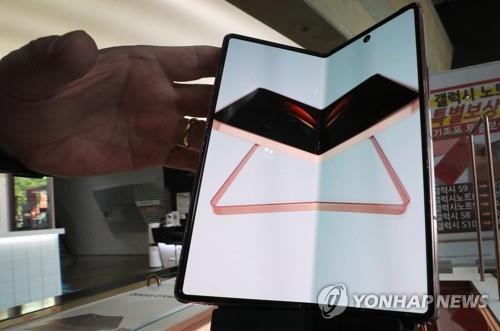 資料圖片:採用全球最小曲率1.4R折疊OLED屏的Galaxy Z Fold2 5G 韓聯社