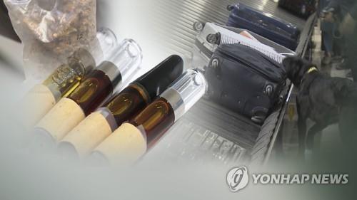南韓1-8月查處大麻走私案同比增31%創新高