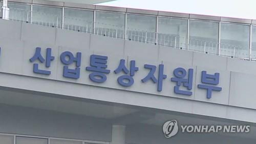 南韓對中國等平軋不�袗�板啟動反傾銷調查