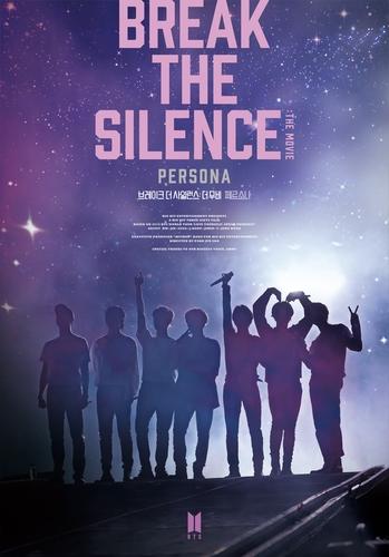 防彈紀錄片《BREAK THE SILENCE: THE MOVIE》24日在韓上映