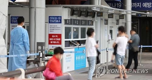 2020年9月18日韓聯社要聞簡報-1