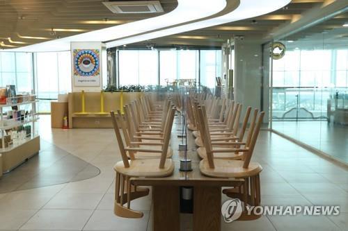 調查:四成首爾市民認為疫情下心理健康惡化