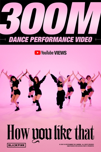 BLACKPINK正輯先行曲舞蹈視頻播放量破3億