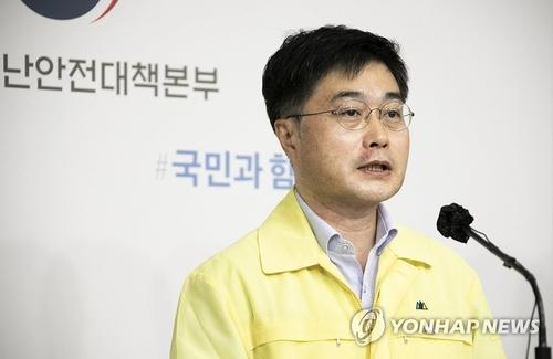 2020年9月21日韓聯社要聞簡報-2