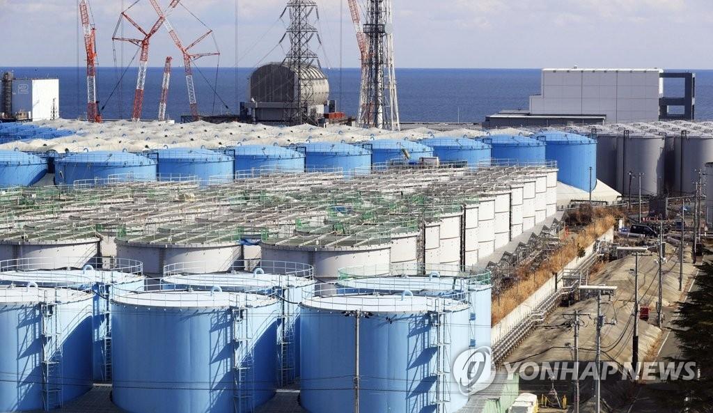 南韓在國際原子能機構會議對日本考慮排核污入海表擔憂