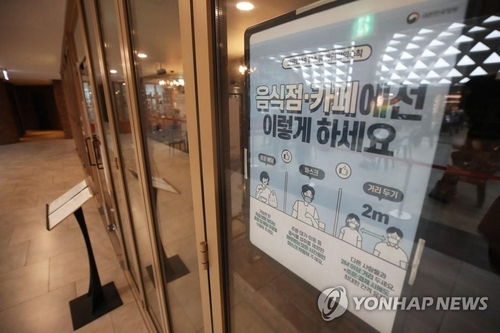 韓防疫部門:下調防控響應級別尚需時日