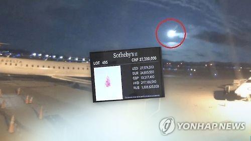 南韓多地民眾稱看到天降流星雨