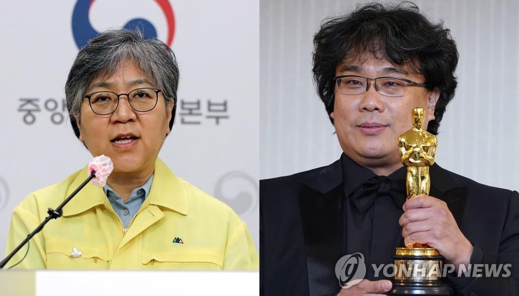詳訊:韓疾管廳長和奉俊昊雙登《時代》百人榜