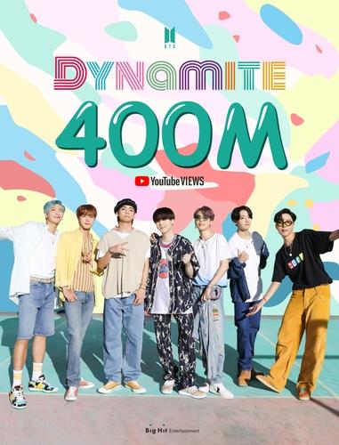 防彈《Dynamite》MV優兔播放量破4億