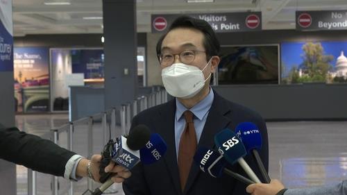 2020年9月28日韓聯社要聞簡報-1