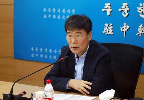韓駐華大使:下半年將加強韓中交流