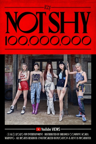 資料圖片:ITZY新歌《Not Shy》播放量破億。 韓聯社/JYP娛樂供圖(圖片嚴禁轉載複製)
