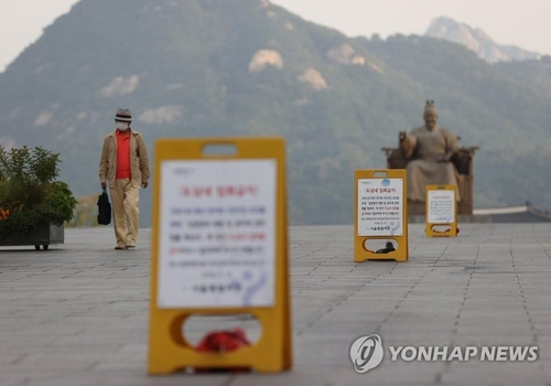 韓法院同意政府為防疫禁止開天節集會