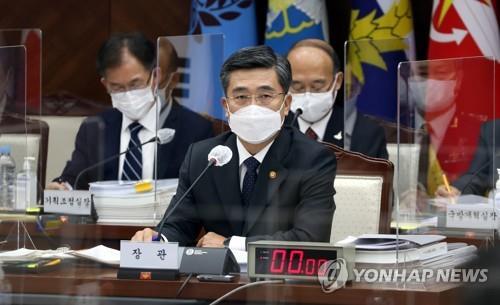 韓防長:遇害公民最先向民間船隻表投朝意願