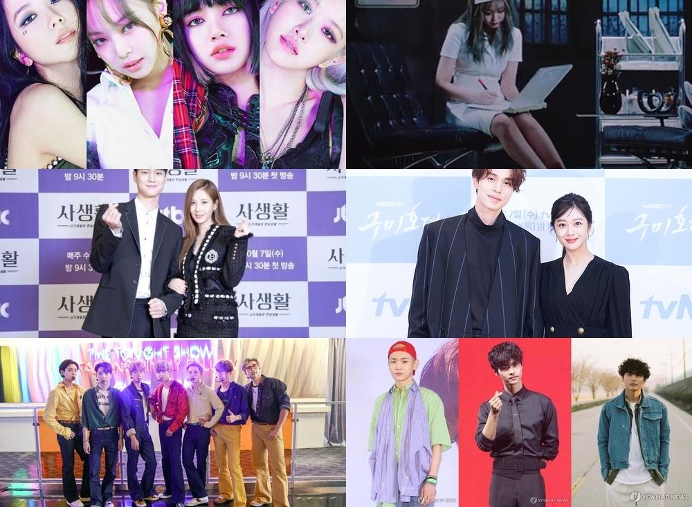 一週韓娛:YG刪除BP新歌MV護士畫面 多部新劇來襲 - 1