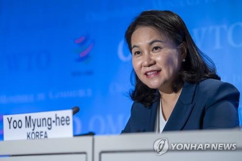 韓世貿總幹事候選人俞明希晉級末輪選舉