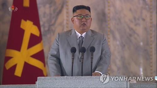 詳訊:金正恩出席建黨75週年閱兵式併發表講話