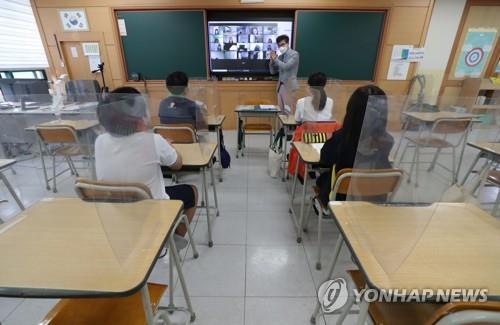 南韓中小學出勤率限制放寬至三分之二