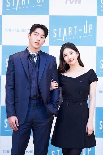 裴秀智南柱赫新劇《START UP》即將開播