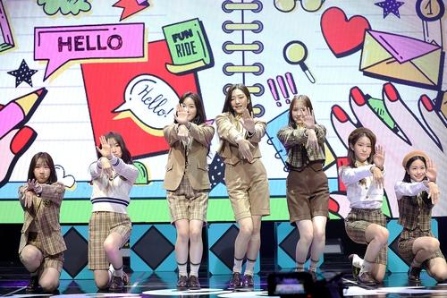 10月13日,女團Weeekly線上舉行第二張迷你專輯《We can》搶聽會。 韓聯社/經紀公司供圖(圖片嚴禁轉載複製)