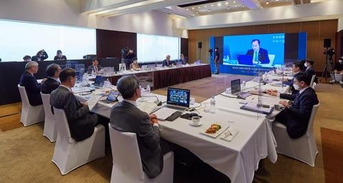 第25屆韓中未來論壇線上上舉行