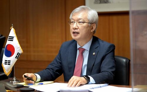 第五次韓美戰略經濟對話視頻會議舉行