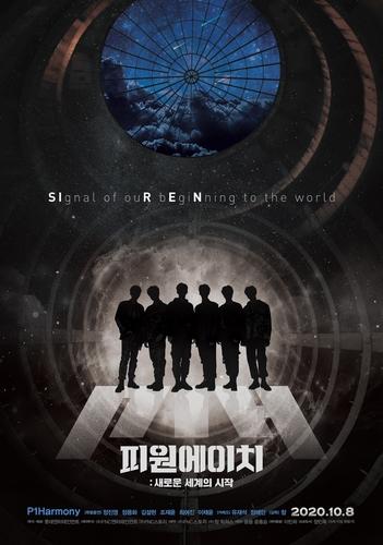 FNC新男團電影縮略版將在中日等國上線