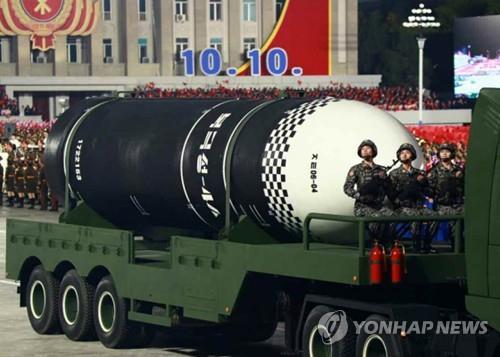 """資料圖片:10月10日,朝鮮在勞動黨成立75週年閱兵式上公開的新型潛射彈道導彈(SLBM)""""北極星-4""""號。 韓聯社/《勞動新聞》官網截圖(圖片僅限南韓國內使用,嚴禁轉載複製)"""