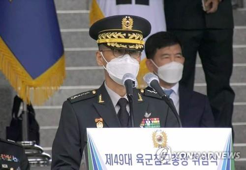 韓陸軍發佈航太戰力發展計劃 下月參觀多國聯演