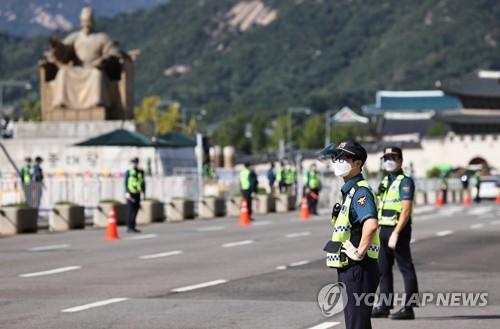 南韓法院裁定禁止保守團體週末集會