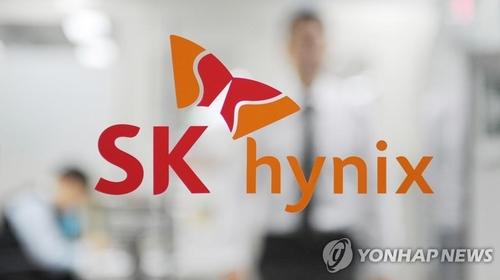 SK海力士將收購英特爾NAND存儲晶片業務
