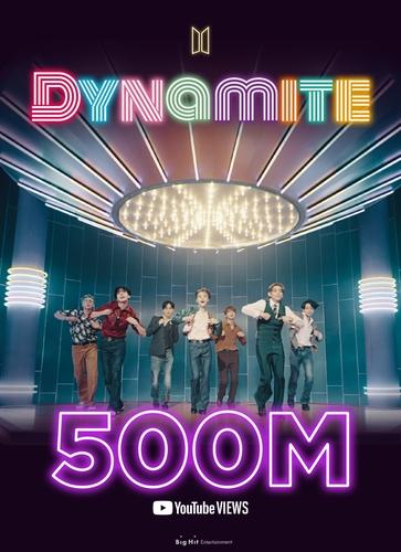 防彈少年團《Dynamite》MV播放量破5億