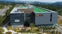 詳訊:韓法院判濟州道取消中資醫院執業許可合法