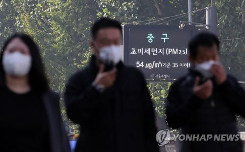 資料圖片:10月20日,在首爾中區市政廳附近的一塊電子顯示牌上標出PM2.5濃度。 韓聯社