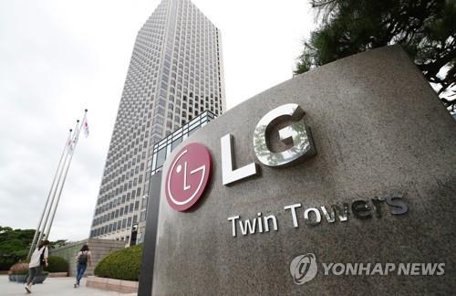 LG化學第三季營業利潤同比增158.7%創新高