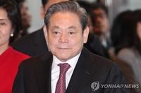 簡訊:三星集團會長李健熙去世 享年78歲