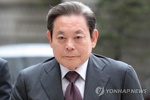 韓財界巨頭三星集團會長李健熙去世