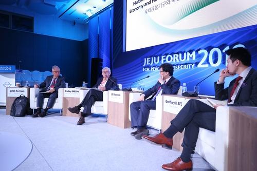 中國國際電視臺將在濟州論壇舉行線上討論會