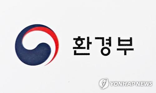 韓舉辦環境產業技術博覽會探討韓中合作