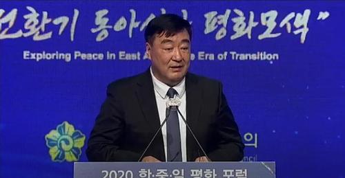 中國大使:望從歷史角度看待習近平涉韓戰言論