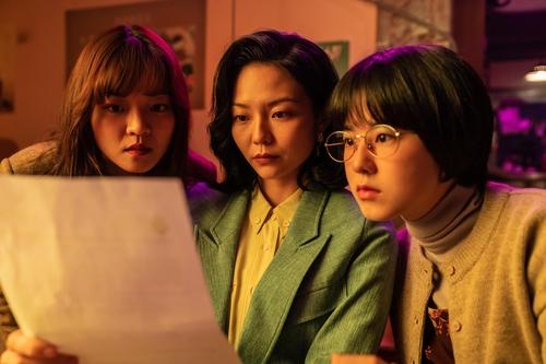南韓票房:本土片《三振集團英語托業班》領跑
