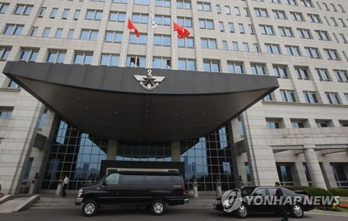 韓政府就朝鮮轉嫁韓公民遇害責任表態