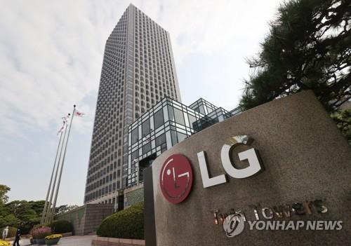 資料圖片:LG化學總部 韓聯社