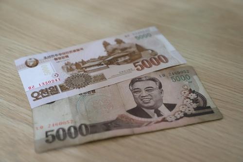 朝鮮要求外國人本幣消費且限制結匯