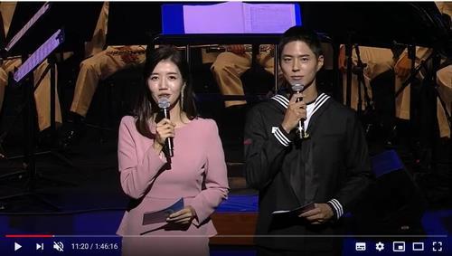 韓軍:已批評樸寶劍在服役中宣傳所演作品