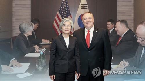 消息:韓外長或下周訪美會見美國務卿