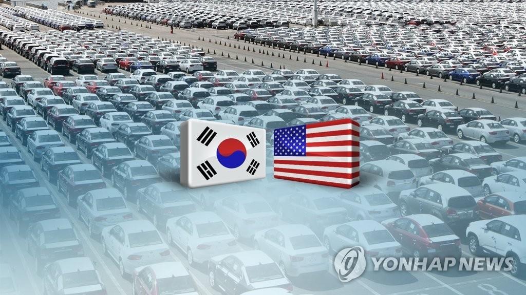 統計:美國大選次年南韓對美出口同比減4.2%