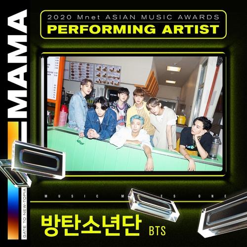 防彈將參加Mnet亞洲音樂大獎頒獎禮