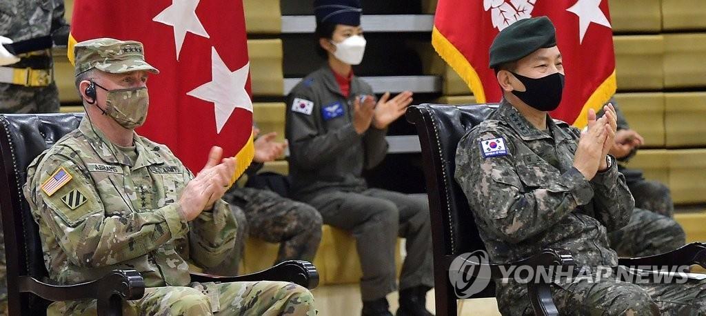 文在寅發賀電祝韓美聯軍司令部成立42週年