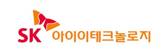 SKIET公司標識 SKIET供圖(圖片嚴禁轉載複製)